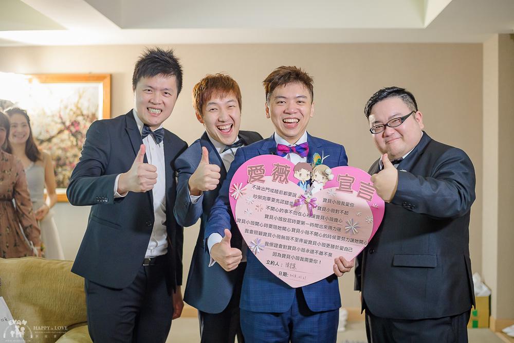頤品-婚禮-喜宴-婚攝小朱爸_0037