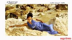 Kannada Times _Kaajal Choudhary_Photos-Set-2  22