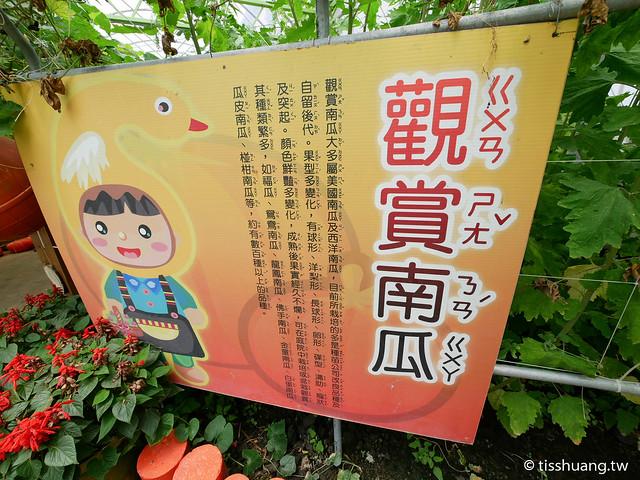 旺山休閒農場-1270013