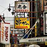 Osaka-138 thumbnail