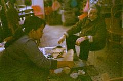 (getawaywjas) Tags: hongkong film newterritories food