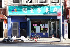 Em Star Cafe, Division St, Manhattan (Eating In Translation) Tags: chinatown manhattan newyork usa manhattanchinatown