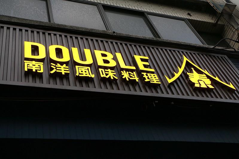 DOUBLE泰-南洋風味料理22