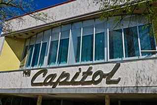 The Capitol, Fayetteville, NC