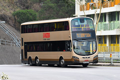 KMB Volvo B9TL 12m (Wright Gemini Eclipse 2 bodywork) (kenli54) Tags: kmb kowloonmotorbus kowloonbus avbwu avbwu775 vh5293 32h volvo b9 b9tl olympian wright wrightbus gemini eclipse noadv hongkongbus doubledeck doubledecker