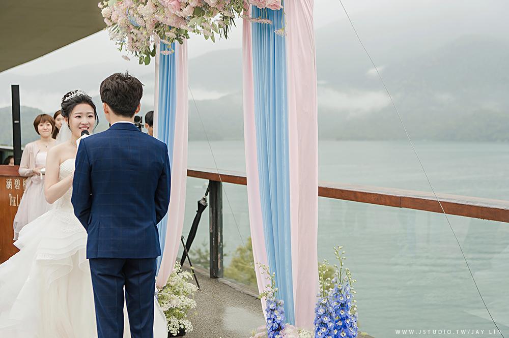 婚攝 日月潭 涵碧樓 戶外證婚 婚禮紀錄 推薦婚攝 JSTUDIO_0092