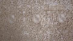 DSCF5627 Sala del Mexuar, Palacios Nazaríes, Alhambra, Granada (Thomas The Baguette) Tags: granada spain granadaspain espagne espana alhambra nesrid nesridpalace patiodelosleones lionfountain comares moorish fountains architecture gardens machuca alcazaba