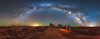 Delicate Arch Pano May2018 (Darren White Photography) Tags: milkyway panorama nightphotography starrysky delicatearch utah darrenwhite sigmalenses