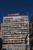 IMGP5003 (hlavaty85) Tags: napoli naples neapol kimbo barák building