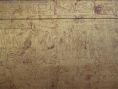 Scenes from the Duat (Aidan McRae Thomson) Tags: tutankhamun shrine relief cairo museum egypt ancient egyptian gilded golden