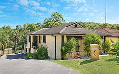 2 Parakeet Close, Tingira Heights NSW