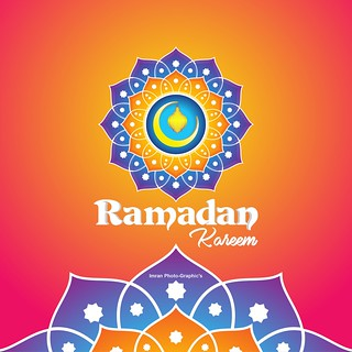 Ramazan Mubarak to every Muslim around the Globe  #رمضان_كريم #رمضان_٢٠١٧ #رمضان #مسلمان #مسلم #مسلمین #جل� #عالم  #ramazan #ramazan🌙 #ramazan Kareem #gulf #muslims #quran #islamicart #kuwaitcity #kuwaitphoto #q8instagram