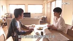真弓:「雖然他是會去招惹別的女人的差勁父親,那時候我還是想要爸留下來。」@日劇《有家可歸的戀人》