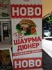 2018-05-02 14.29.49 (albyantoniazzi) Tags: bulgaria eu europe city travel voyage plovdiv пловдив hobo kebab