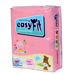 Baby diapers-XS-1 (Xcel Healthcare Products) Tags: babydiapersonline babypullups babydiapers best baby diapers easyfit