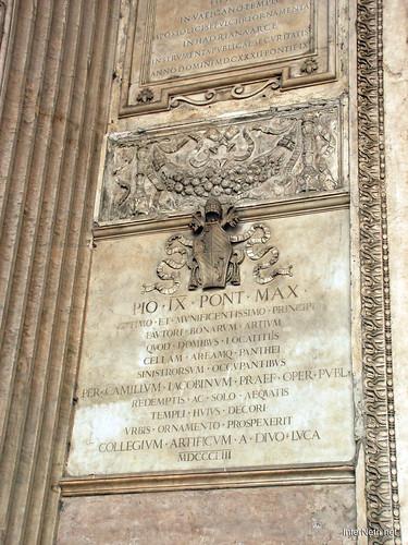 Пантеон, Рим, Італія InterNetri Italy 117