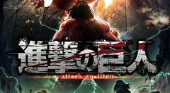 Attack On Titan 2 (anime_news_official) Tags: azione combattimento drammatico fantasy guerra horror mistero splatter