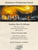 Elijah Concert- (gsegelken) Tags: celebratethearts doylestown doylestownpresbyterianchurch elijah felixmendelssohn pennsylvania usa program