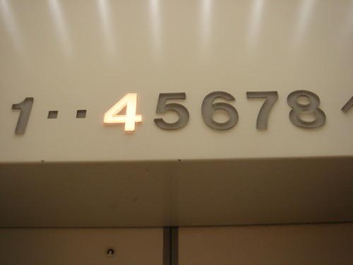 八重洲ブックセンター エレベーター