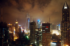 Puxi ( Shanghai) (@yakobusan Jakob Montrasio ) Tags: china window colors night skyscraper dark lights office mood shanghai chinese   shanghaiist jakob