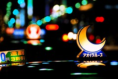 Taxi signs (manganite) Tags: light moon signs cars topf25 japan night digital interestingness topf50 nikon topf75 kyoto colorful asia nightshot bokeh tl taxi topf300 explore  nippon gion d200 symbols nikkor dslr topf150 kansai deviantart topf100 topf250 topf200 nihon neonlight avl fav100 fav200 fav300 interestingness16 i500 18200mmf3556 utatafeature manganite cy2 nikonstunninggallery ipernity challengeyou top20bokeh top20bokeh20 challengeyouwinner expd superaplus aplusphoto flickrjobdiff date:year=2006 lightofnight date:month=august date:day=25 format:ratio=32