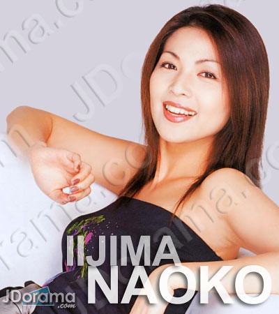飯島直子 画像9
