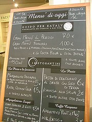 Eataly:i Menù